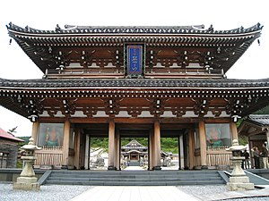 Sanmon Gate of Bodai-ji Temple at Mount Osore.jpg