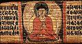 Sanskrit MS Epsilon 1 Wellcome L0027848.jpg
