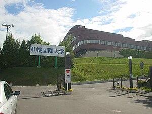 札幌国際大学's relation image