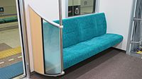Sapporo Subway 9000 series priority seating 20160114.jpg