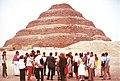 Saqqara - 26279929937.jpg