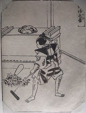 Japanese swordsmithing - Forge scenes, print from an Edo period book, Museum of Ethnography of Neuchâtel.
