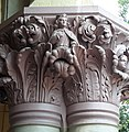 Sculptured pillar in the Calcutta High Court 17.jpg