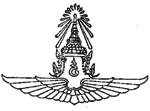 Seal of RTAF, approved at 1993-07-22, published in RG at 1993-08-11.png