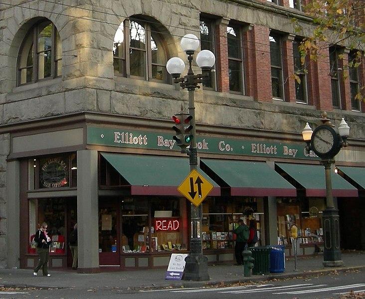 File:Seattle - Globe Building 01 street-level detail.jpg