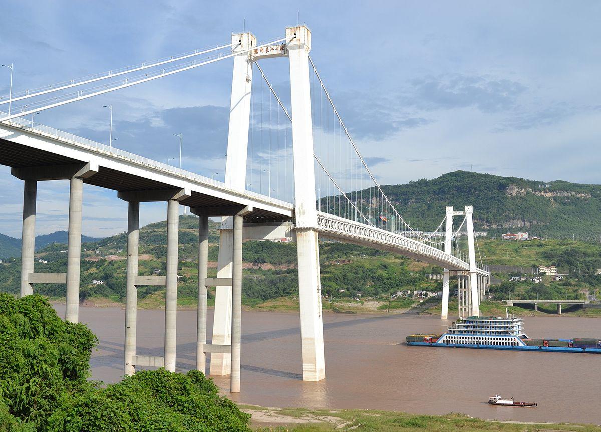 重庆万州长江四桥_万州长江二桥 - 维基百科,自由的百科全书