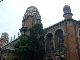 Senate House (University of Madras) administrative centre of the University of Madras, India