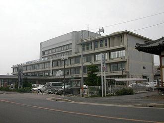 Seto, Aichi - City hall.