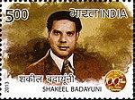Shakeel Badayuni 2013 stamp of India.jpg