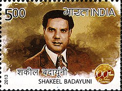Shakeel Badayuni 2013 stamp of India.jpg