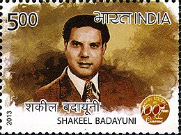 Shakeel Badayuni on a 2013 stamp of India