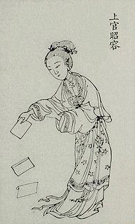 Shangguan Waner Poet, writer, politician and imperial consort of Emperor Zhongzong of Tang
