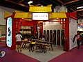 Shanghai No.1 National Musical Instruments Factory booth 20190713a.jpg