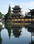 Shanghai Qingpu - Zhujiajiao - Yuanjin Buddhist Temple w Qinghua Pavillion IMG 8287 Dianpu River.jpg
