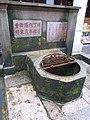 Shantou, Guangdong, China P1050390 (7477609630).jpg
