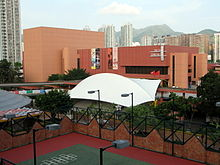 Shatin Town Hall Overview 200909.jpg
