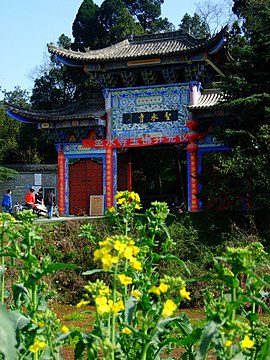 Shengshui temple entrance.jpg
