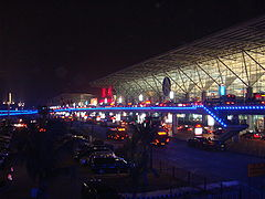 Shenzhen Bao'an International Airport - Wikidata