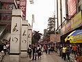 Shenzhendongmen.JPG