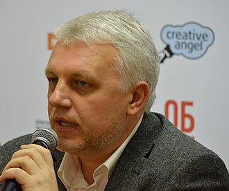 Ukrayinska Pravda - Ukrayinska Pravda's journalist Pavel Sheremet died in Kiev on 20 July 2016 in a car explosion.