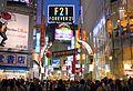 Shibuya Center Streets 2012.JPG