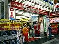Shibuya Shinyuku-Tokio-Japon12.jpg