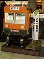 Shinagawa-station post.jpg