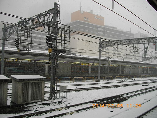 Shinjuku Station at 11-25 a.m. on Saturday 8 February 2014