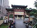 Sian Teck Tng Temple, Dec 05.JPG