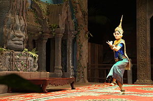 Dance in Cambodia - Image: Siem Reap Dance of Cambodia (1)