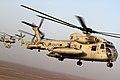Sikorsky CH-53E (USMC) (7775516226).jpg