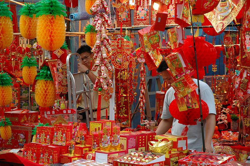 File:Singapore CNY Tinsel.JPG