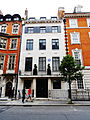 Sir STEWART DUKE-ELDER - 63 Harley Street Marylebone London W1G 9PW.jpg
