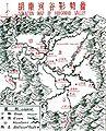 Situation map of Hukawng Valley.jpg