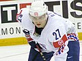 Slovenia VS USA at the IIHF World Hockey Championship 2008 - Miha Rebolj.jpg