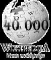 Slwiki40000.png