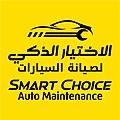 SmartChoice.jpg