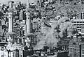 Smoke rising from the Grand Mosque, Mecca, 1979.JPG