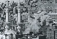 wahhabisme � wikip233dia