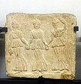 Sofia Archeological Museum Votive tablet three graces 05.jpg