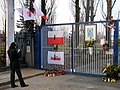Solidarności Square in Gdańsk after president's plane crash 2010 - 4.jpg
