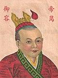 Emperor Bing of Song