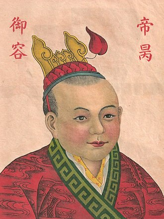Mongol conquest of the Song dynasty - Emperor Bing, the last Song emperor claimant.