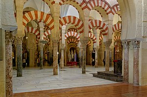 Caliphate of Córdoba - Interior of the Mezquita (Mosque), one of the finest examples of Umayyad architecture in Spain.