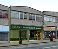 Spice Avenue Balti, Wolverhampton - geograph.org.uk - 1561212.jpg