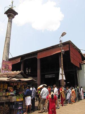 Udupi Anantheshwara Temple - Image: Sri Madhanantheshwara Temple Udupi
