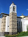 St. Mark's Syrian Orthodox Cathedral - Paramus, New Jersey 04.jpg