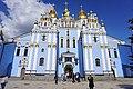 St. Michael's Golden-Domed Monastery, Kiev (43351335812).jpg