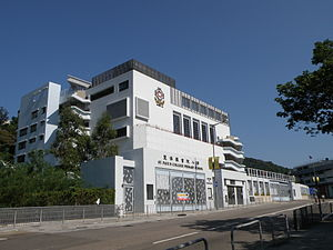 St. Paul's College, Hong Kong - The Primary School's new campus at Victoria Road