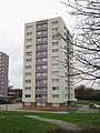 St Romanus House, Bilton Grange Estate, Hull (geograph 3268702).jpg